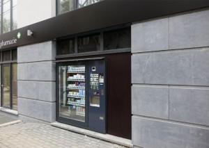 Magex Big Store Pharmacie 1